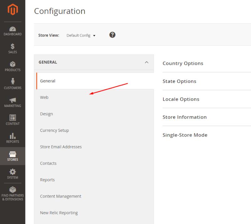 webstore-configuration-magento